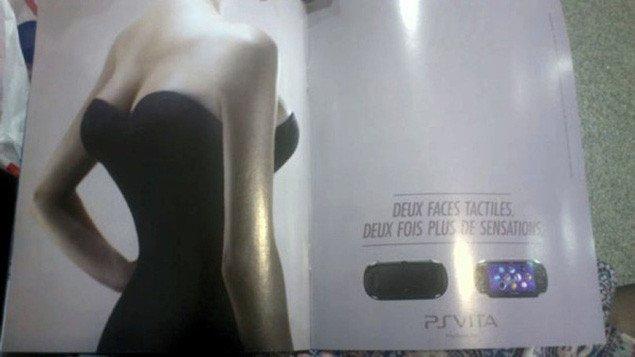 Sony удалила рекламный ролик про мастурбацию