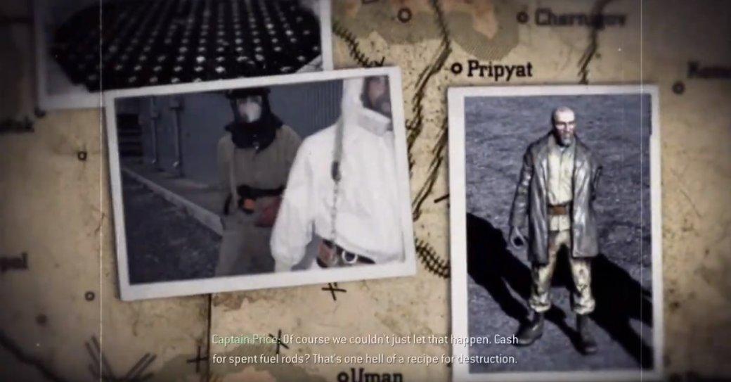 Глава сайта Pripyat.com обвинил Activision вворовстве его фотографии для Call ofDuty4