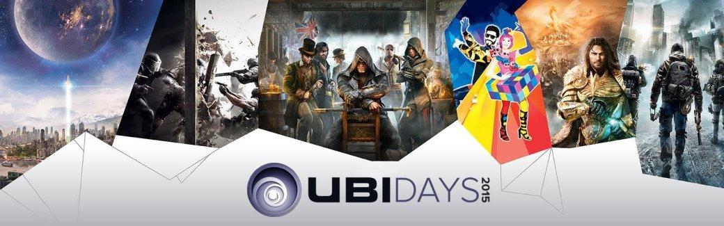 Первые «Дни Ubisoft» в России пройдут с 1 по 4 октября