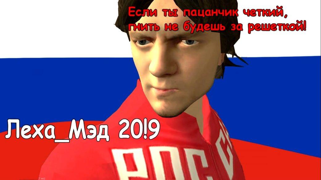 Свой новый ролик Мэддисон посвятил серверу SAMP RPпро Россию. Безумия ишкольников там хватает