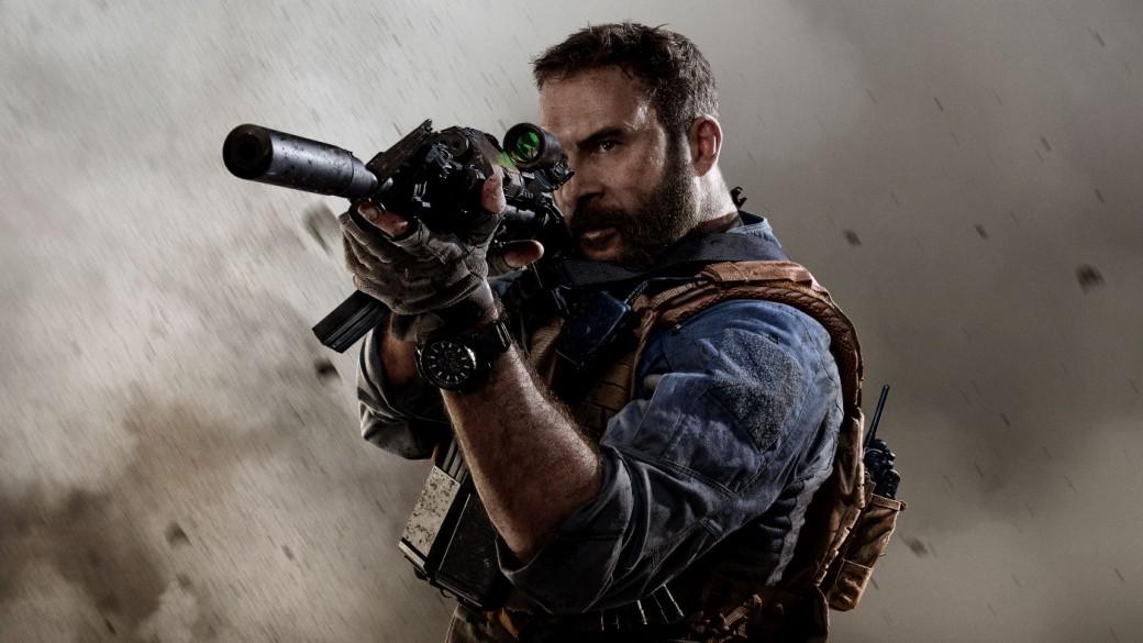 Call ofDuty: Modern Warfare так инепоявилась вроссийском PSStore. Тоже касается и«королевской битвы» Call ofDuty: Warzone. Означаетли это, что сыграть вновую CoD иее«баттл рояль» наPS4 вРоссии невозможно? Вовсенет: есть возможность решить эту проблему— как минимум создать PSN-аккаунт другого региона. Этот гайд поможет вам разобраться втехнических моментах ивсе-таки сыграть вCall ofDuty: Modern Warfare иCall ofDuty: Warzone наPS4 вРоссии.