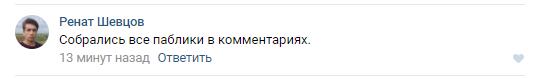 Теперь «ВКонтакте» позволяет писать комментарии отсообществ вне сообществ