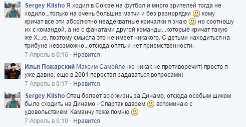 Русской PlayStation нужно стать человечнее