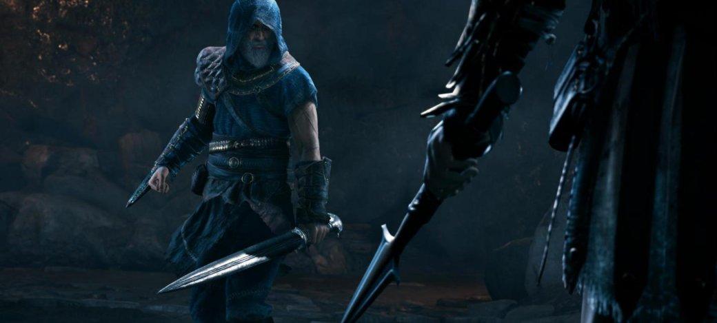 Новое DLC для Assassin's Creed: Odyssey вызвало недовольство уЛГБТ-сообщества