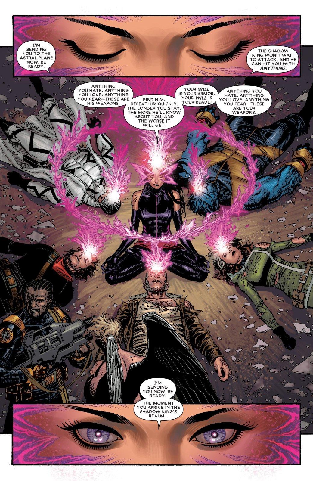 Вкомиксе оЛюдях Икс вернулись сразу два известных мутанта-телепата