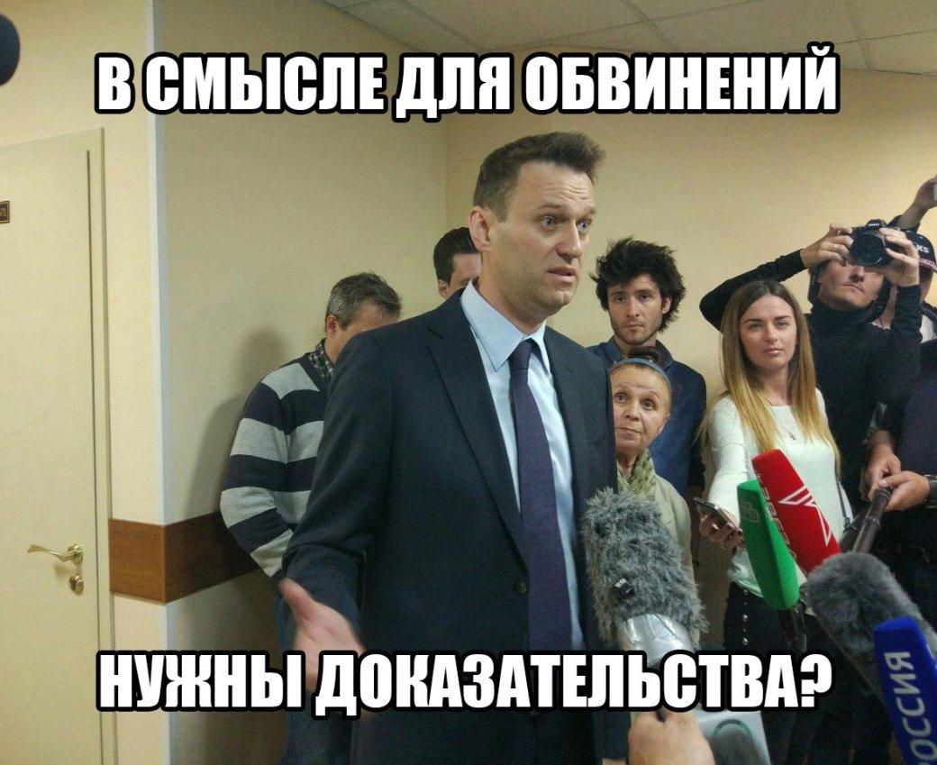 Усманов завершил конкурс мемов. Теперь это конкурс стартапов