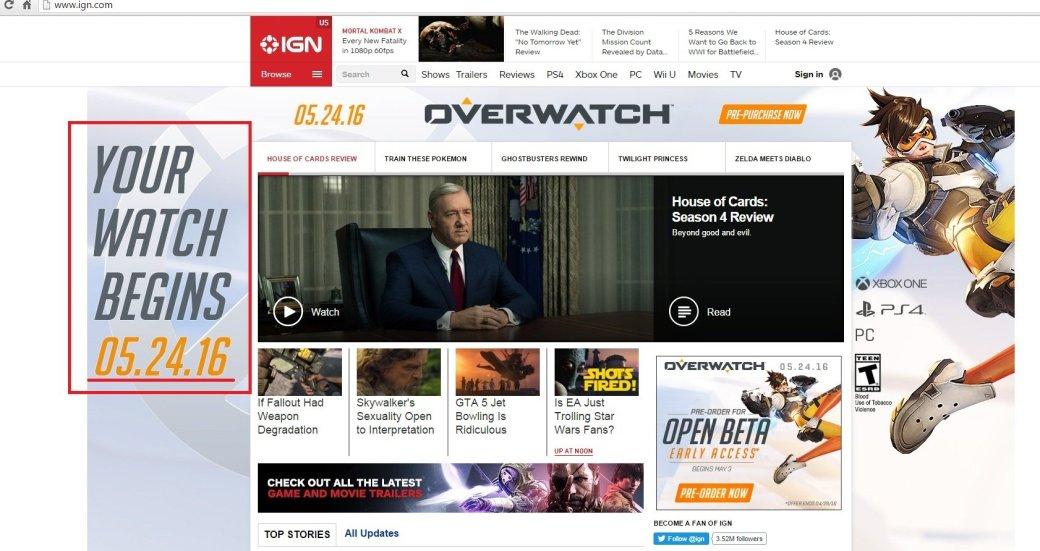 Overwatch может выйти в мае