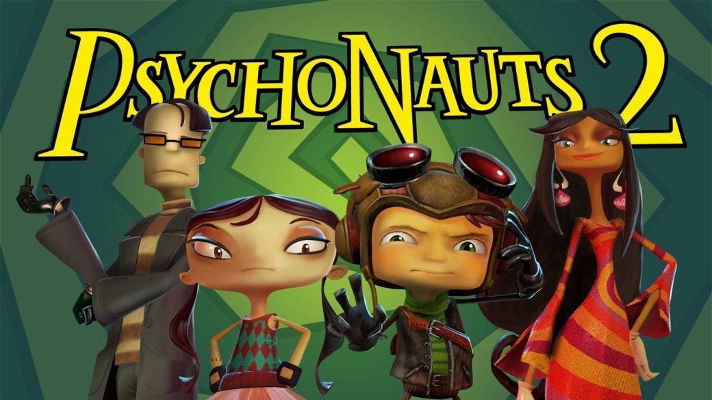 Анонсирована Psychonauts 2, на разработку нужны $3,3 млн