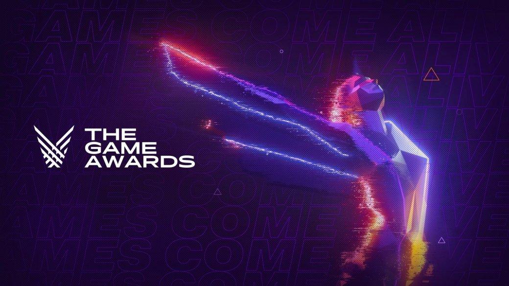 Вночь с12 на13декабря проходит уже традиционная ежегодная церемония The Game Awards— масштабное шоу, где лучшие игры уходящего года получают признания, ахудшие— ну, ихтоже могут вспомнить. Традиционно стоит ожидать как показов уже анонсированных игр, так исовершенно новых проектов, ночто это будут заигры— загадка.
