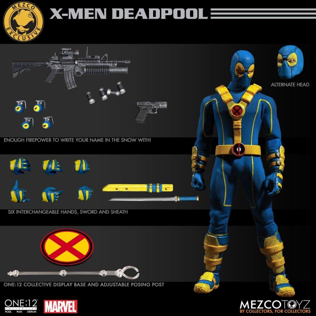 Как бы выглядел Дэдпул, если бы он был членом команды Людей Икс?