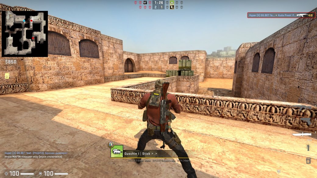 Карта молодости нашей. Valve добавила вCS:GOстарый Dust2