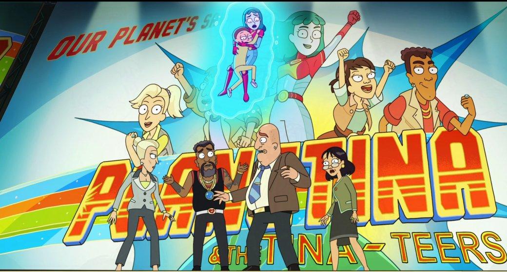 Рецензия на 3 серию 5 сезона «Рика и Морти». Умный  эпизод об отношениях, сбивающий зрителя с толку