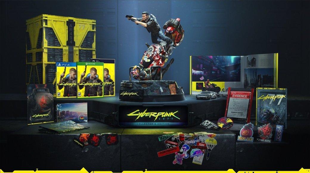 Дата начала предзаказов коллекционки Cyberpunk 2077 и список магазинов, где ее можно купить
