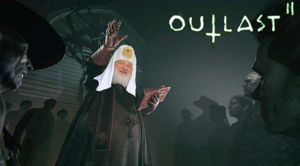 Народное творчество помотивам Outlast 2: веселые мемы, кровавый Блейк