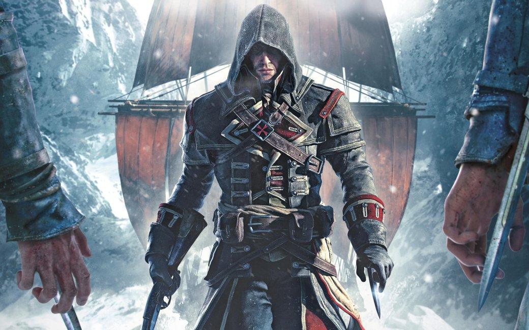 Я думаю, судьба Assassin's Creed Rogue была решена в день презентации Unity. Чтобы стало понятно, куда пойдет игрок, достаточно было посмотреть премьерные ролики. Unity — жирная и надменная, но любимая дочка страшной мачехи, Rogue — скромная туповатая Золушка, которая только и может, что петь свое унылое «Хоть поверьте, хоть проверьте». Верить никто не собирался. Даже поклонники сериала с недоверием отнеслись к Rogue, в шутку прозвав ее «ассасинами для нищих». Собственно, Ubisoft от этой трехкопеечной мысли и не открещивалась. Логика была простая: не у всех к выходу Unity будет консоль нового поколения или компьютер, который потянет графические навороты новинки, но застрявшие на устаревших Xbox 360 и PlayStation 3 должны к новогодним праздникам получить хоть что-то.