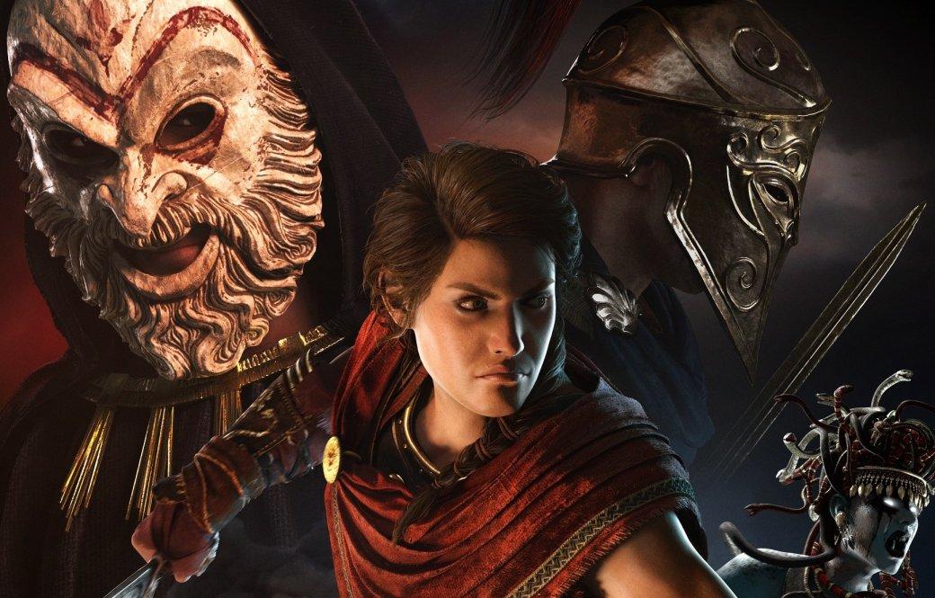 Давайте сразу: да, Assassin's Creed: Odyssey — почти точная копия AC: Origins, но в Древней Греции. Это не хорошо и не плохо, это факт — за «Одиссею» взялись еще во время разработки «Истоков», перед этим обозначив новый вектор развития серии — RPG. Поэтому две эти игры работают на одних и тех же механиках и по одним и тем же принципам — в чем-то удачным, а в чем-то не очень. И главная проблема в том, что новые Assassin's Creed — никакие на самом деле не «ролевые», и если вы, поверив авторам, будете ждать от Origins или Odyssey именно RPG, то жестоко разочаруетесь. Зато это отличные экшены в безумно красивом открытом мире — и я искренне не понимаю, почему Ubisoft не хочет этого признать.