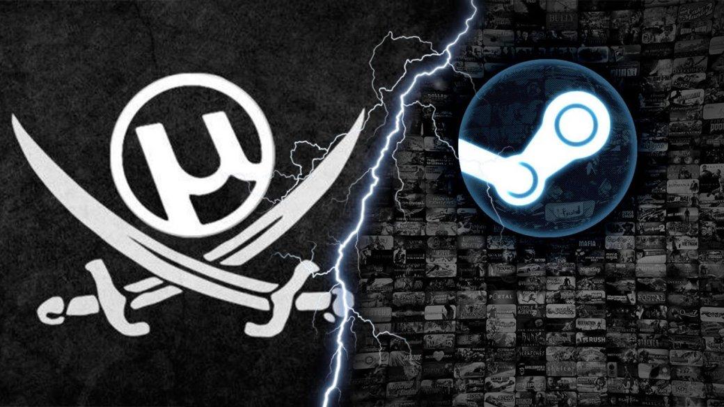 uTorrent начал продавать игры— правда, ихпока немного