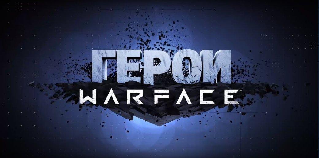 Вышла последняя серия второго сезона «Героев Warface». Она посвящена Дмитрию Крымскому